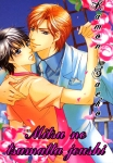 mitsu-no-tsumatta-joushi-vol01-ch01-pg001-insert